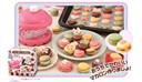 At-Home Macaroon Maker