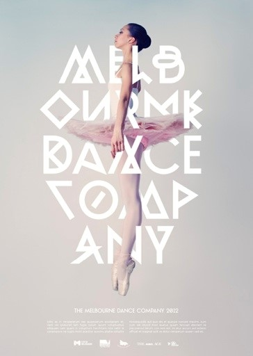 Melbourne Dance Company poster by Josip Kelava