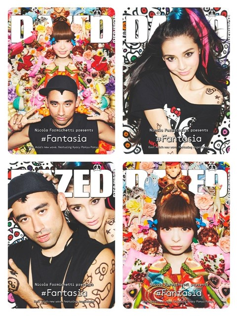 DAZED & CONFUSED guest edited by Nicola Formichetti