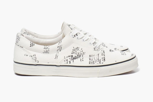 UNDERCOVER SNEAKERS FT PSYCHO CANDY LYRICS