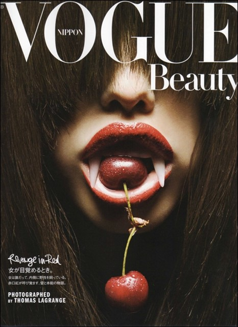 Vogue Beauty vampire inspired cover